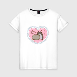 Pusheen in love