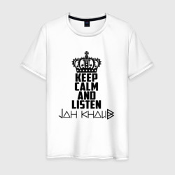 Keep calm and listen Jah Khalib