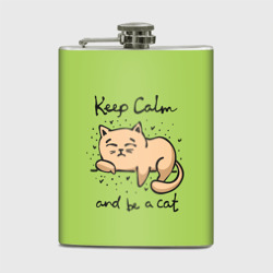 Фляга 'Keep Calm and be a cat'