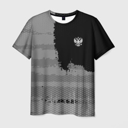 Russia Sport collection Gray