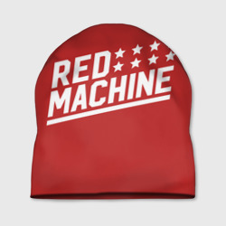 Купить Red Machine