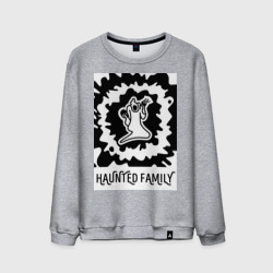 Мужской свитшот хлопок 'Haunted Family'