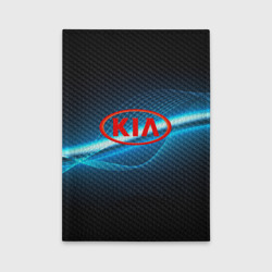 KIA machine motor XXI