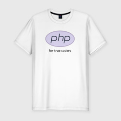 PHP for true coders