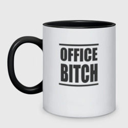 Office bitch