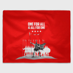 Лучшие продажи Плед 3D One for all & all for one! в Курске