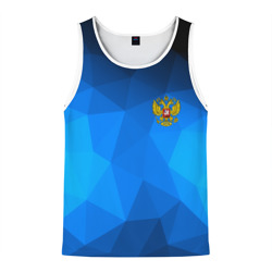 Russia lowpoly collection blue