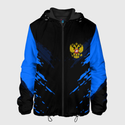 Russia-sport collection BLUE