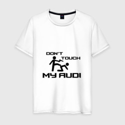 Фото Don't touch my Audi
