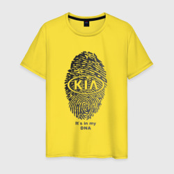 Kia it's in my DNA