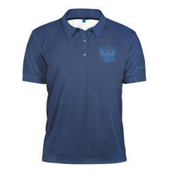 Russia 2018 (Light-Blue)