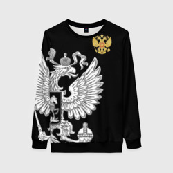 Russia Exclusive black