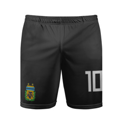 Messi away WC 2018
