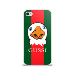 GUSSI