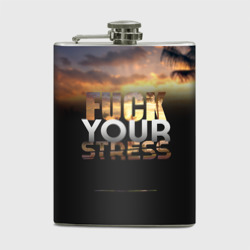 Фляга 'Fuck Your Stress'