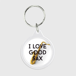 I love good sax