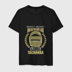 LORD TACHANKA