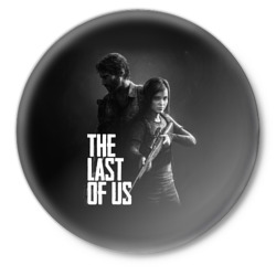 Значок 'THE LAST OF US'