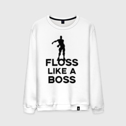 Floss like a boss