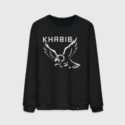 Khabib The Eagle
