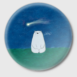 Ice Bear made a wish