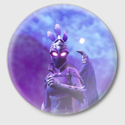 Fortnite. Ravage