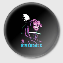 Riverdale. Pop's