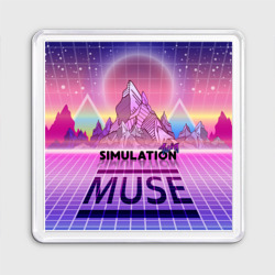 Simulation Theory. Muse