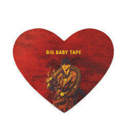 BIG BABY TAPE - Dragonborn