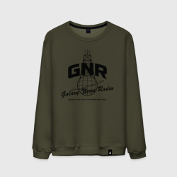 Fallout. Galaxy News Radio