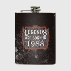 Фляга 'Legends Are Born In 1988'