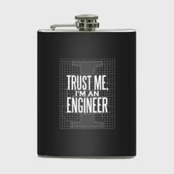 Trust Me, I'm an Engineer Фляга Фляги