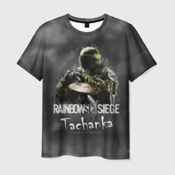 Tachanka : Rainbow Six
