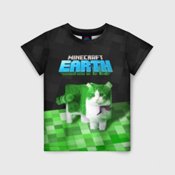 Minecraft EARTH - Котик