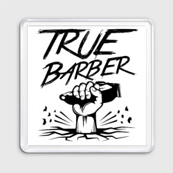 True barber cap