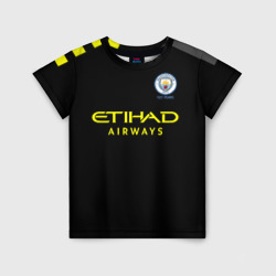 De Bruyne away 19-20