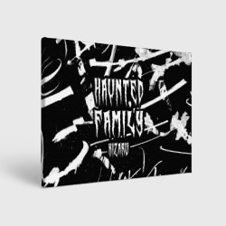 KIZARU - HAUNTED FAMILY