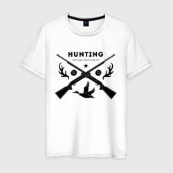 Hunting. Natural Born Hunter