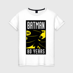 Batman. 80 years