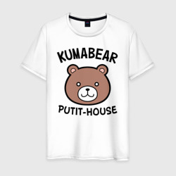 Kuma Bear Putit-House