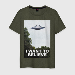I WANT TO BELIEVE.