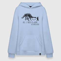 All a need is dinosaur Худи SuperOversize хлопок Профессии