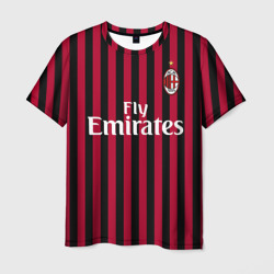 Ibrahimovic home 19-20