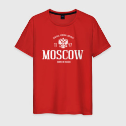 Москва. Born in Russia