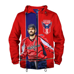OVECHKIN CAPITALS
