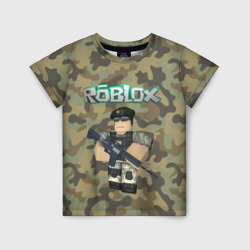 Roblox 23 February Camouflage