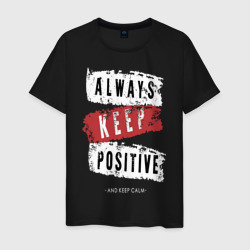 Always Keep Positive