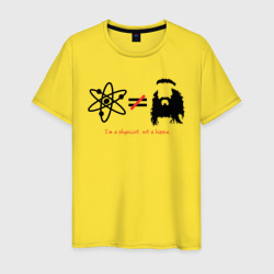 I`m a physicist, not a hippie