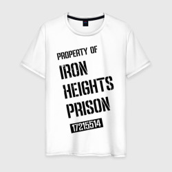 Iron Heights Prison