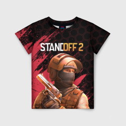 STANDOFF 2 - Z9 PROJECT